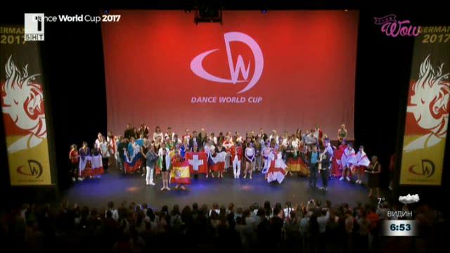 Българка спечели първо място в категория Съвременен танц в Париж