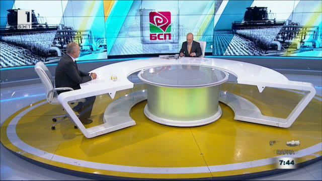 Г. Свиленски: Целта на Цветанов и Симеонов не беше да променят Конституцията