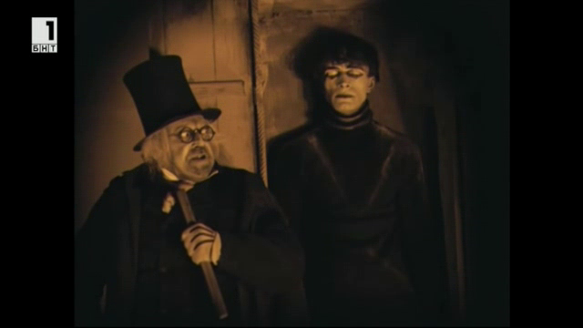 Великите филми: Кабинетът на д-р Калигари на Роберт Вине