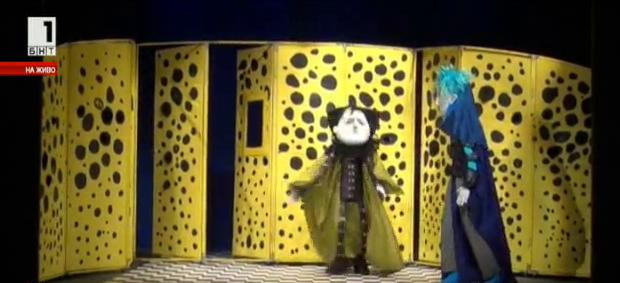"""Премиера на постановката """"Драконът"""" в Държавен куклен театър – Сливен"""