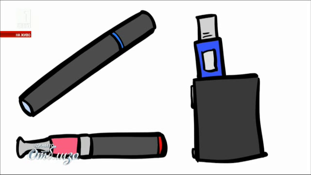 Отказване на цигарите с анимация