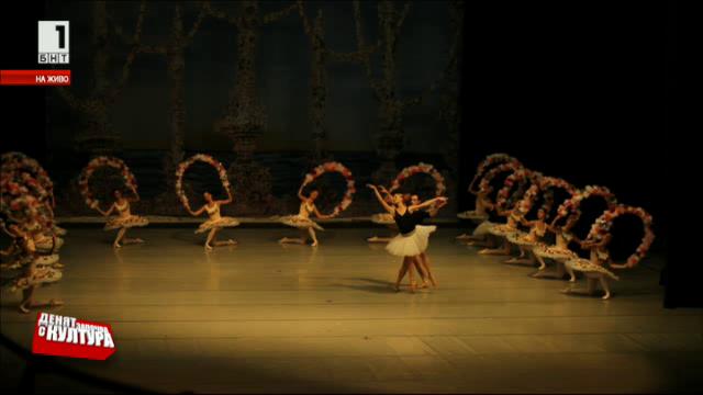 Корсар - премиера в Софийска опера и балет
