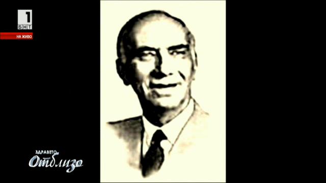 Големите български откриватели: Кръстьо Кръстев