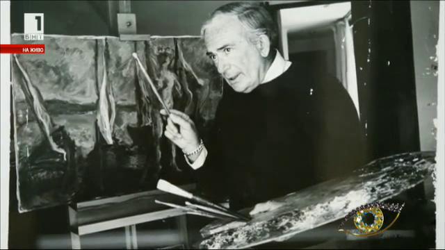 Най-известните фалшификатори на картини