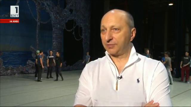 Премиера на балета Корсар