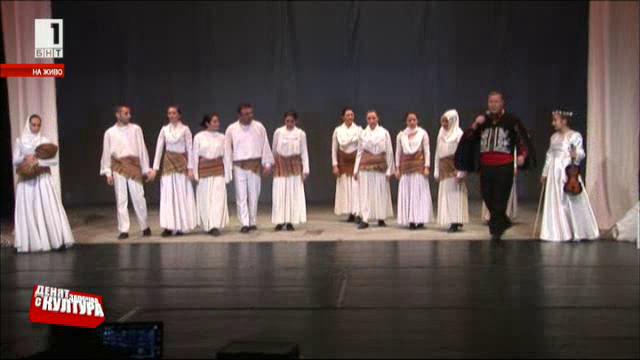 Сцена Назъм Хикмет представя спектакъла Наследство