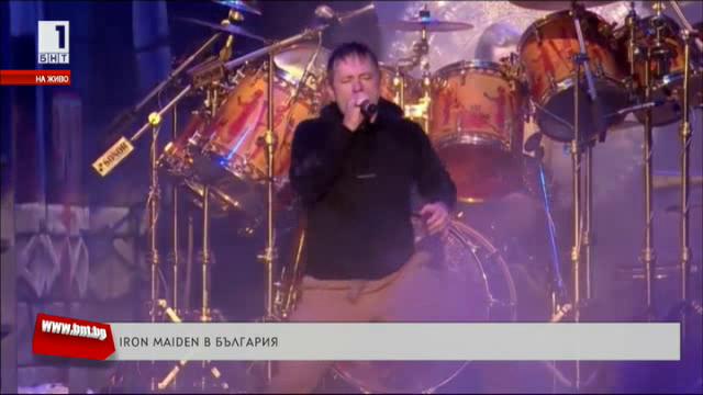Iron Maiden в България