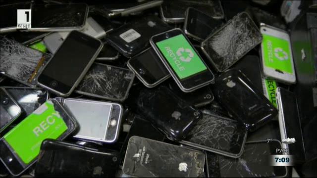 Какво става със старите телефони?
