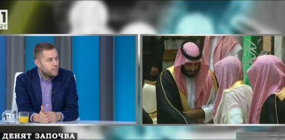 На фокус - Саудитска Арабия