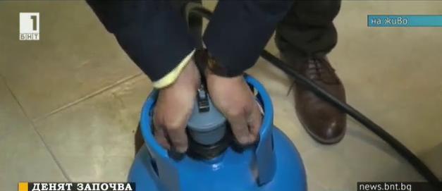 Как да се предпазим от взрив на газова бутилка
