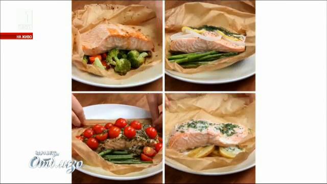 Здраве в чинията: Рецепта с морски дарове и риба
