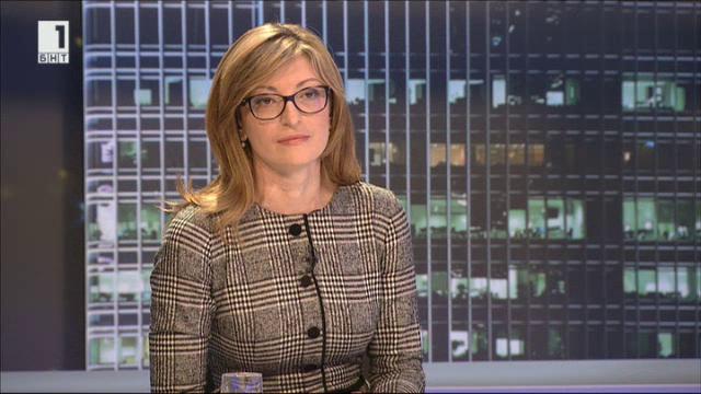 Захариева: При предизвикателства в ЕС можем да постигаме съгласие за една година