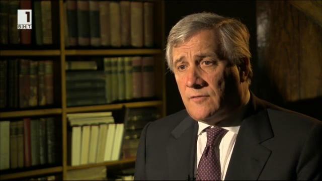 Антонио Таяни: Активността на България носи добро за ЕС
