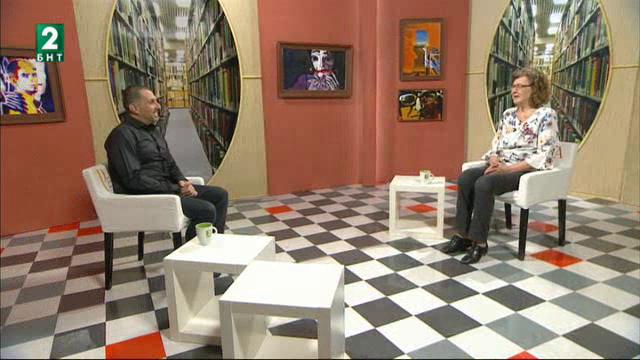 Адела Пеева за Да живее България - 25.11.2017