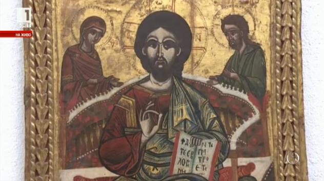 Как знакови светини от Погановския манастир се пазят в София