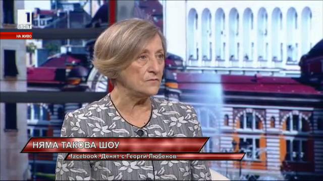 Новият спектакъл на Нешка Робева Няма такова шоу