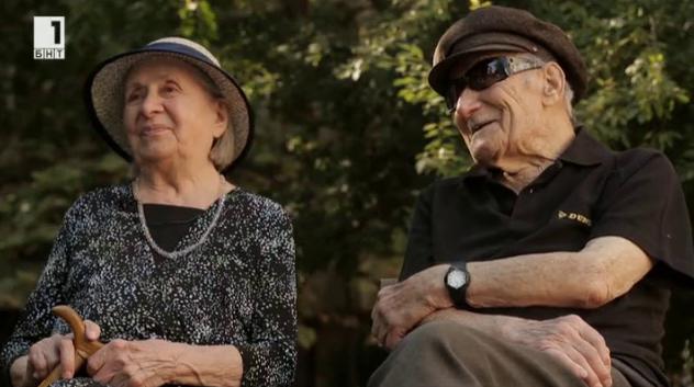 Двама столетници заедно - отблизо господин Спасов и госпожа Евдокия