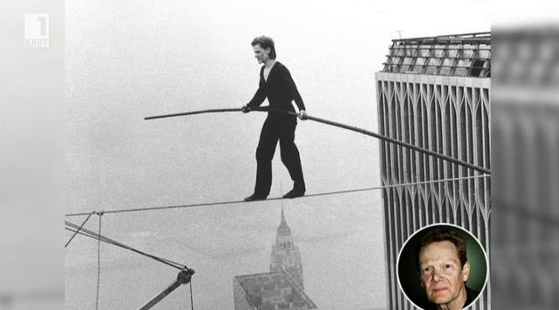 Какво не знаем за едни от най-известните снимки в историятa?