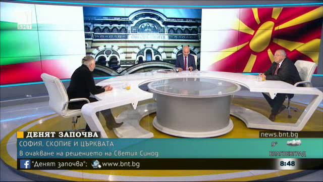 Ще стане ли Българската православна църква Църква-Майка на Македонската?