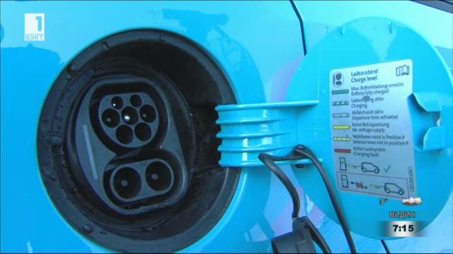 Електромобилността в София