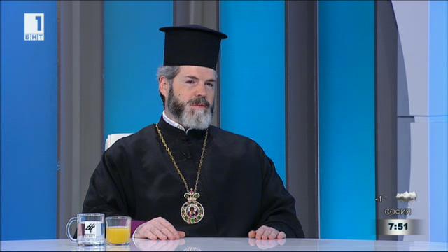 Митрополит Антоний: Ние сме длъжни да откликнем на поисканото съдействие