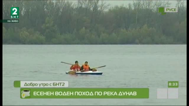 Воден поход по река Дунав