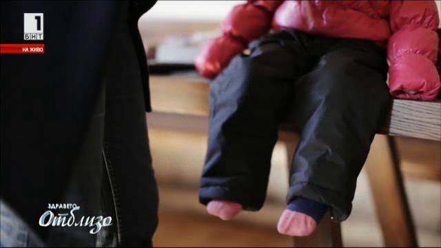 Как да отгледаме деца със здрави крачета?