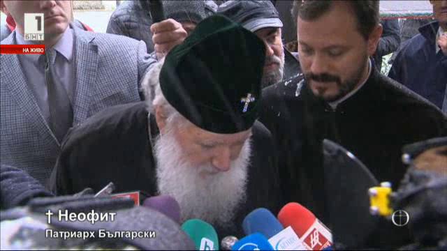Ще бъде ли Българската патриаршия майка-църква на Македонската архиепископия