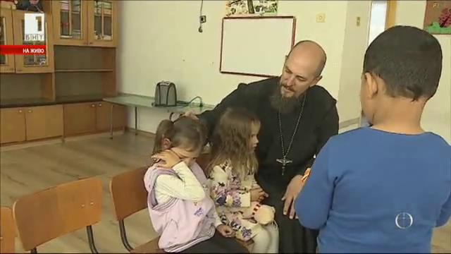 Свещеник възпитава във вярата деца от Трудовец
