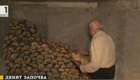 Без дърва за огрев