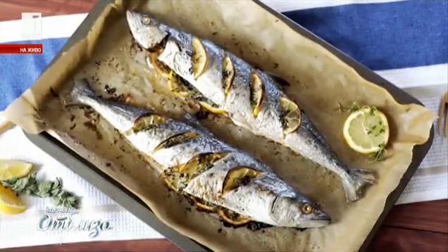 Най-здравословните риби