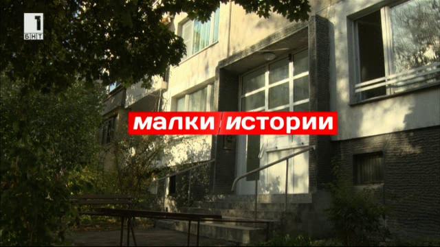 Историята на Мартин и неговия проект 3 Minute Bulgaria