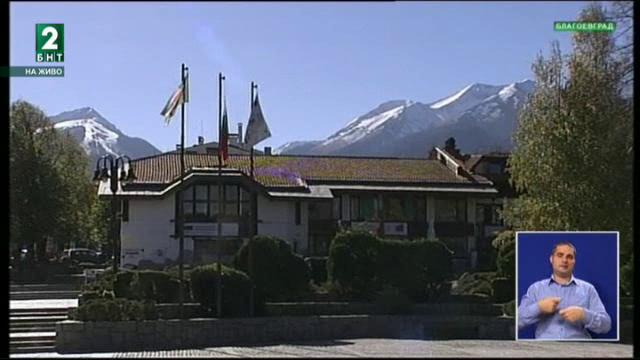 Готови ли са хотелиерите в Банско?