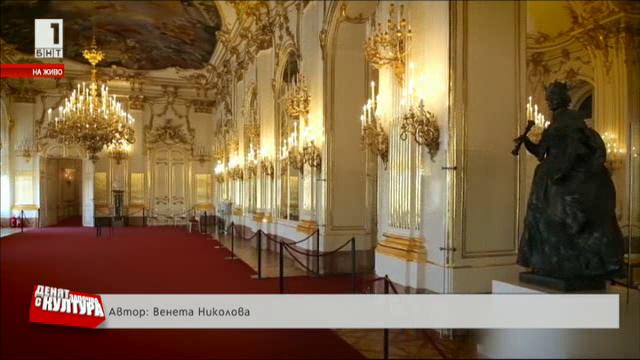 Оазис на изкуствата в сърцето на Виена
