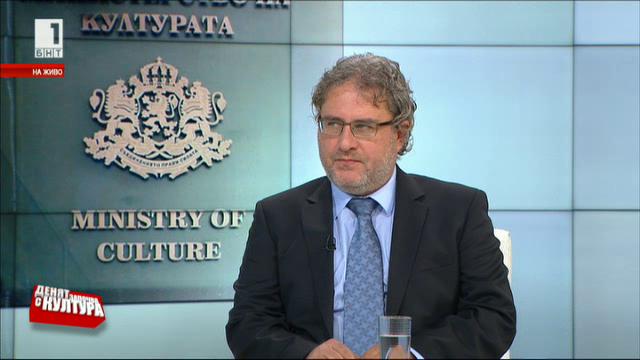 Културната програма за българското европредседателство - министър Боил Банов