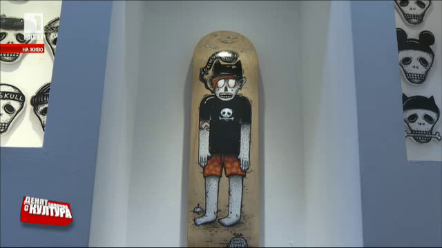 Изложбата на Кокимото Ретрограден Меркурий