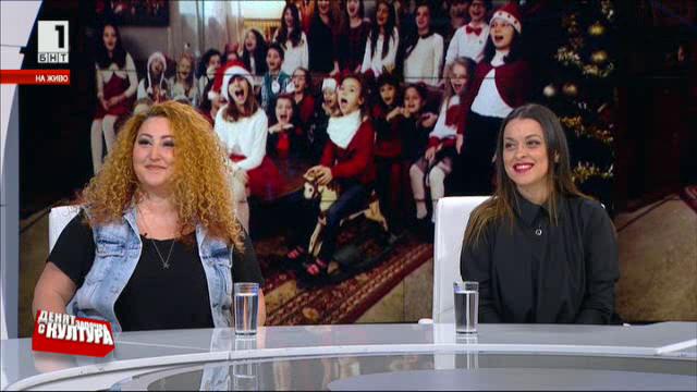 Пак е Коледа - песен на вокална група Мики Маус