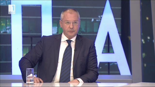 Станишев: ЕС, особено за държави като България, е гаранция за идентичността им