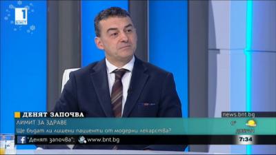 Доц. Иво Петров: Новите лекарства са необходими на здравеопазването (видео)