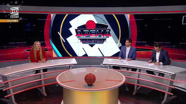 Арена Баскетбол – 11.12.2017