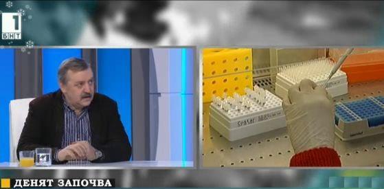 Проф. Кантарджиев: В началото на циркулация на грипните вируси сме