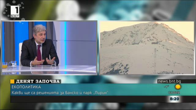 Нено Димов: Ние трябва да се грижим за природата, а не да я оставим на произвол