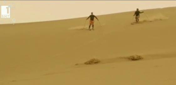 Да караш ски в Сахара