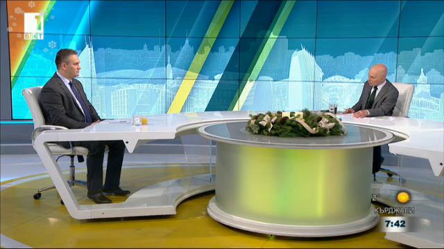 Пламен Георгиев: Открихме нарушения в приватизацията на дружеството Каолин