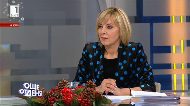 Мая Манолова: Поскъпването на водата е незаконосъобразно
