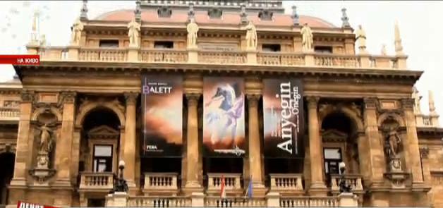 Държавната опера в Будапеща - една от най-красивите в Европа