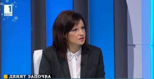 Д-р Дариткова: Целта на мораториума е постигане на стабилна финансова рамка