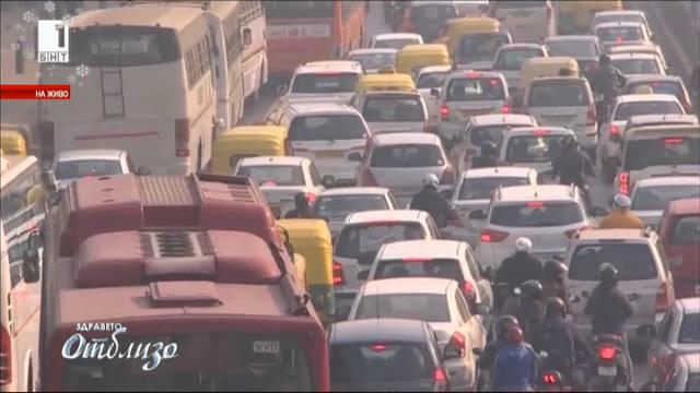 Устройство за чист въздух