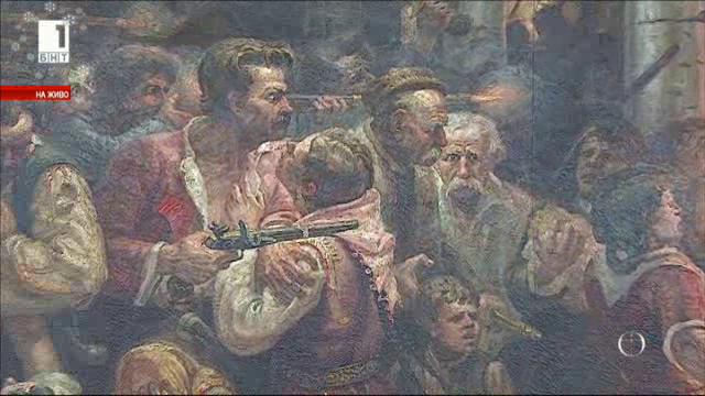Неканонизираните мъченици от Перущица