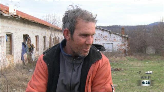 39-годишен мъж търси подслон за студените месеци